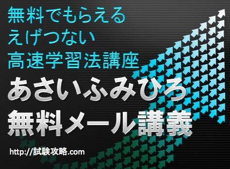 SS 2015-01-18 6.36.09